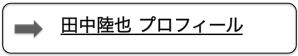 スライド04